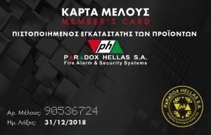 Paradox Hellas