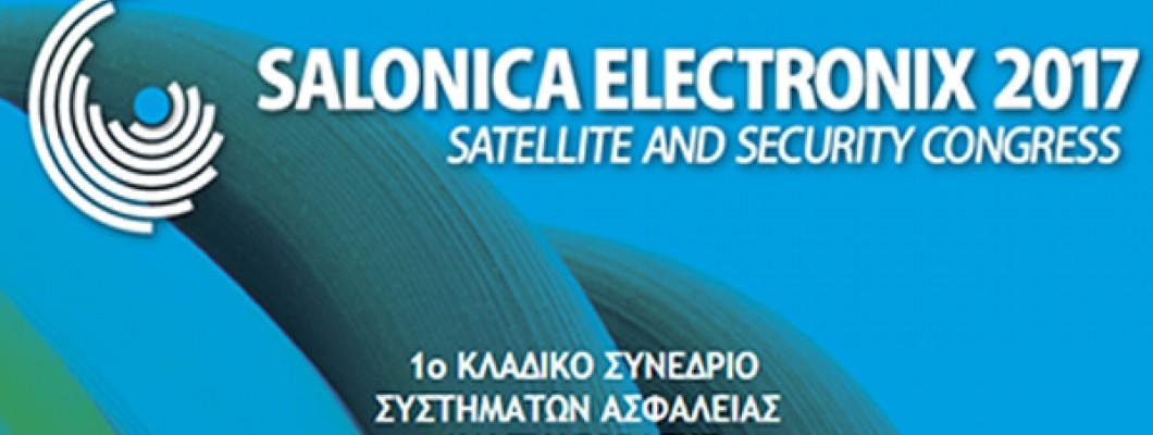 Salonica Electronix 2017